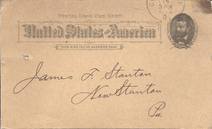 1893 Postcard front