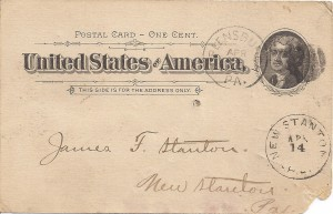 1894 Postcard front